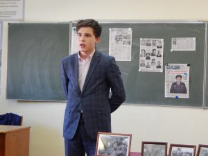 Зарубин Дмитрий