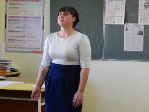 Крыщенко Александра