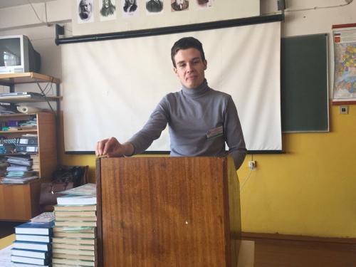 Кокорин Даниил, гр. № 32 (дублёр преподавателя истории)