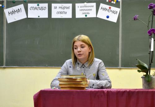 Ткач Полина,группа № 47 по специальности «Технология продукции общественного питания», 1-е место