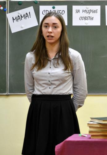Тавакова Юлия, группа № 47 по специальности «Технология продукции общественного питания», 2-е место