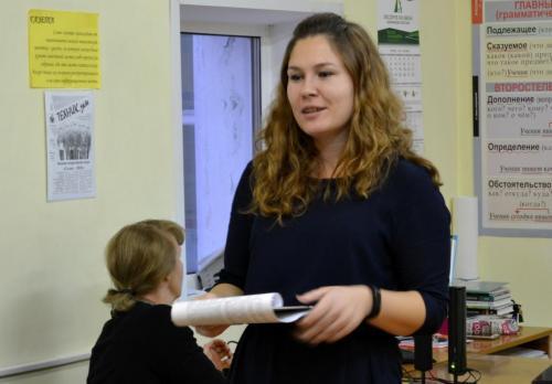 Тиво В.С., преподаватель русского языка и литературы