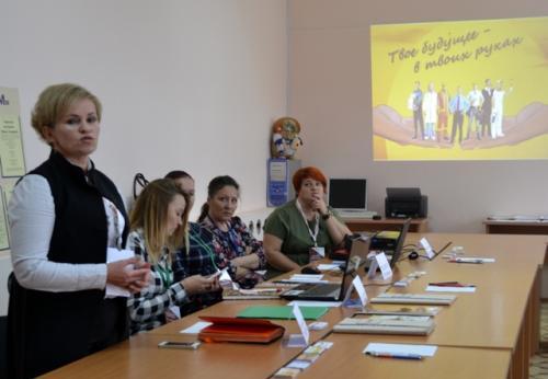 Заседание попечительского совета