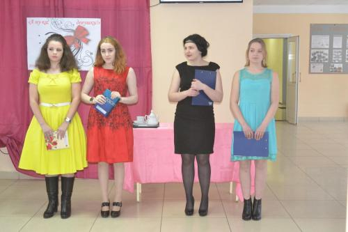 Участницы конкурса